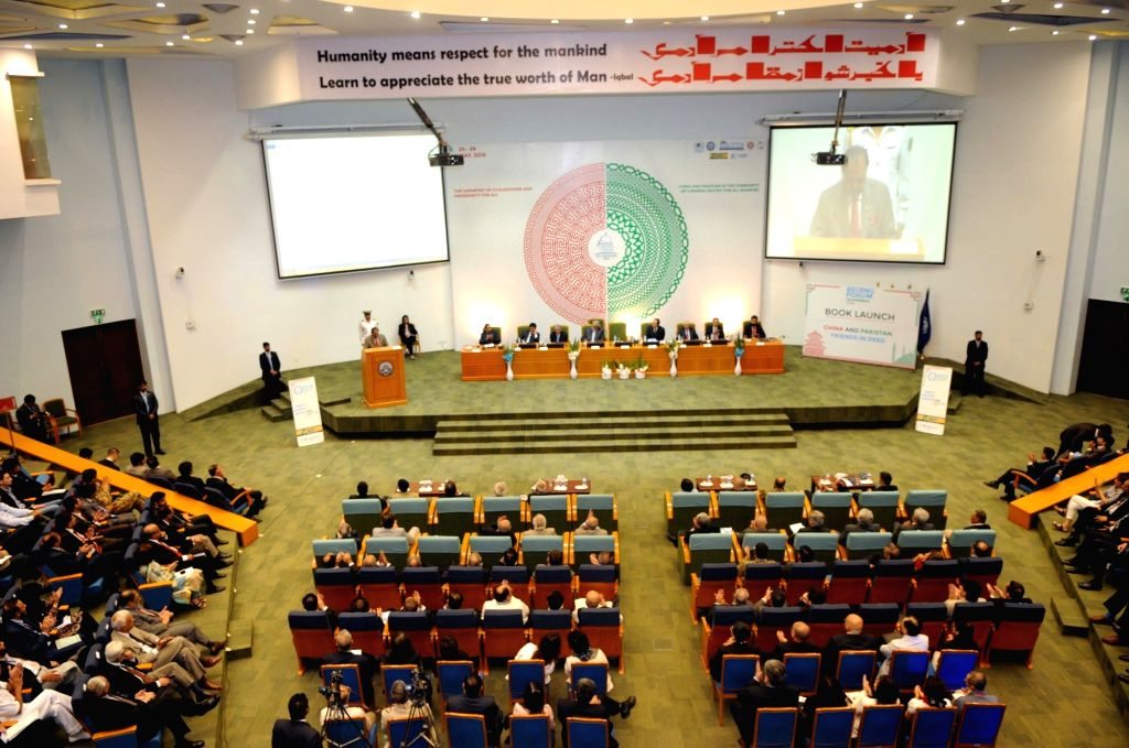 ISLAMABAD, May 25, 2016 - A view of the opening session of the Beijing Forum-Islamabad 2016 at the National University of Sciences and Technology (NUST) in Islamabad, capital of Pakistan, May 24, ...