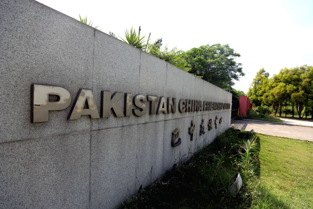 ISLAMABAD, May 25, 2019 - Photo taken on May 22, 2019 shows the building of Pakistan-China Friendship center in Islamabad, capital of Pakistan, on May 22, 2019. China and Pakistan will join hands in ...