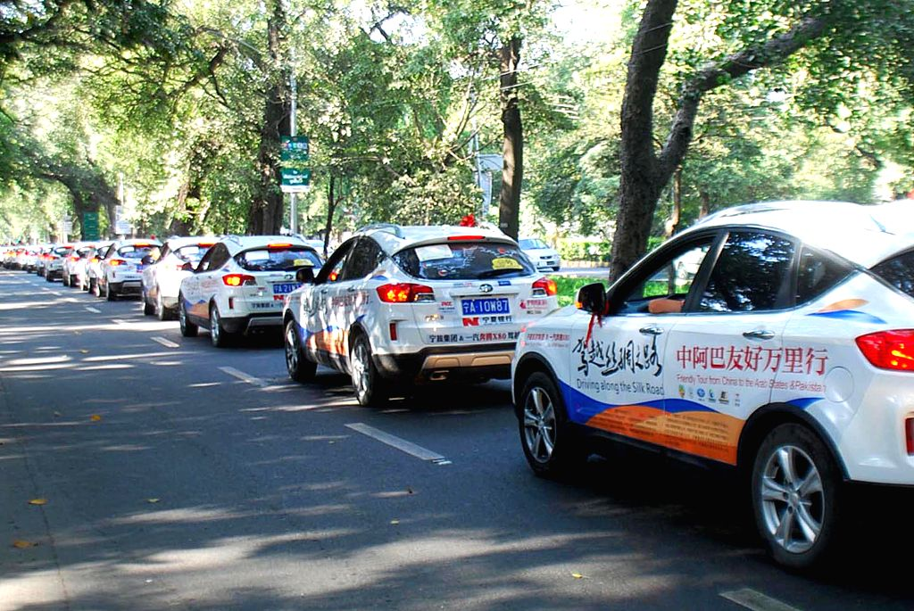 ISLAMABAD, Oct. 17, 2016 - Photo taken on Oct. 17, 2016 shows participants of the Pak-China Friendship Car Rally leave for Lahore from Islamabad, capital of Pakistan. The Pak-China Friendship Car ...
