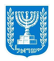 Israel Ministry of Foreign Affairs logo.