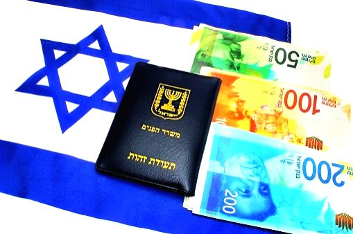 Israel's currency value falls to lowest rate