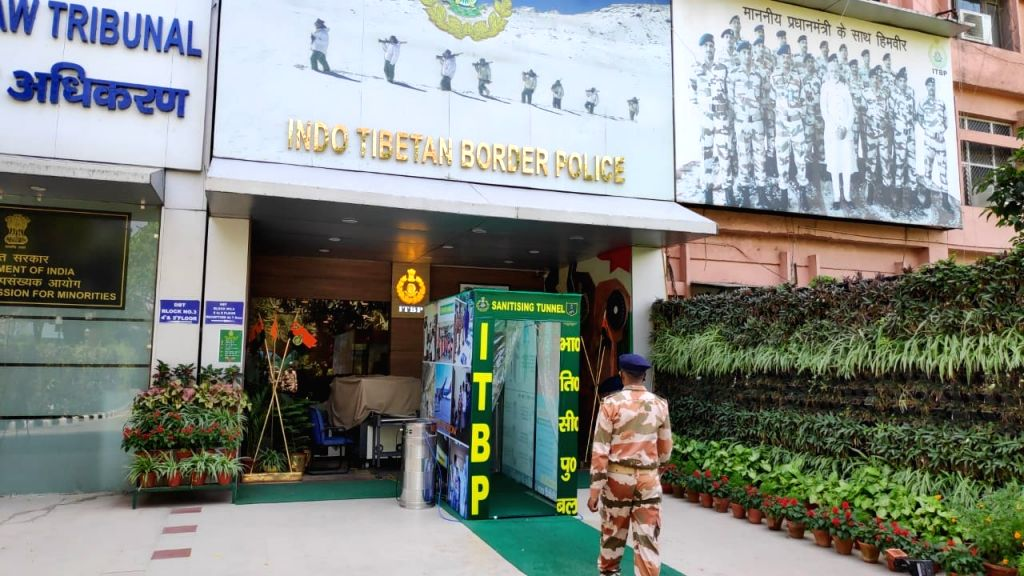 ITBP sets up 'disinfection tunnel' for HQ staff.