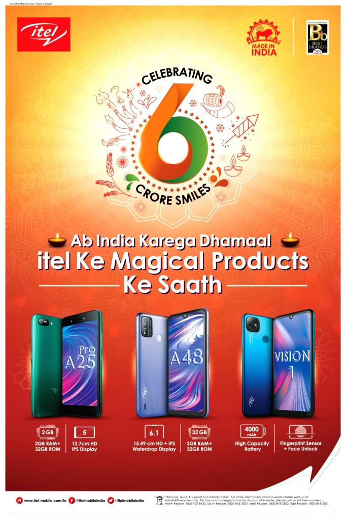 itel becomes stronger with 6 crore customers in India in 4 years.