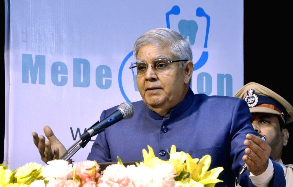 Jagdeep Dhankar. (File Photo: IANS)