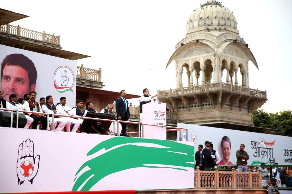 Jaipur: Congress leader Rahul Gandhi addresses a gathering during 'Yuva Aakrosh' rally in Jaipur on Jan 28, 2020. (Photo: IANS) - Rahul Gandhi