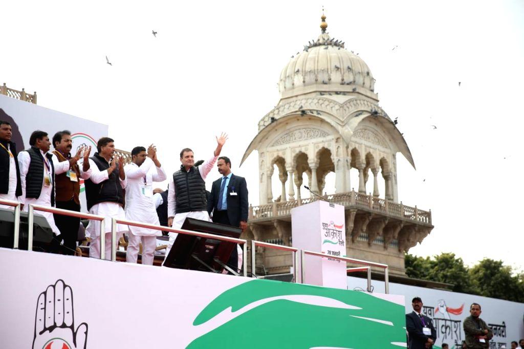 Jaipur: Congress leader Rahul Gandhi waves at the crowd during 'Yuva Aakrosh' rally in Jaipur on Jan 28, 2020. (Photo: IANS) - Rahul Gandhi