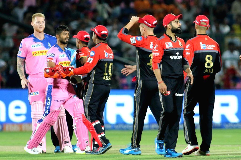 Jaipur: Rajasthan Royals' Ben Stokes and Rahul Tripathi celebrate after wining the 14th IPL 2019 match against Royal Challengers Bangalore at Sawai Mansingh Stadium in Jaipur on April 2, 2019. (Photo: IANS) - Rahul Tripathi