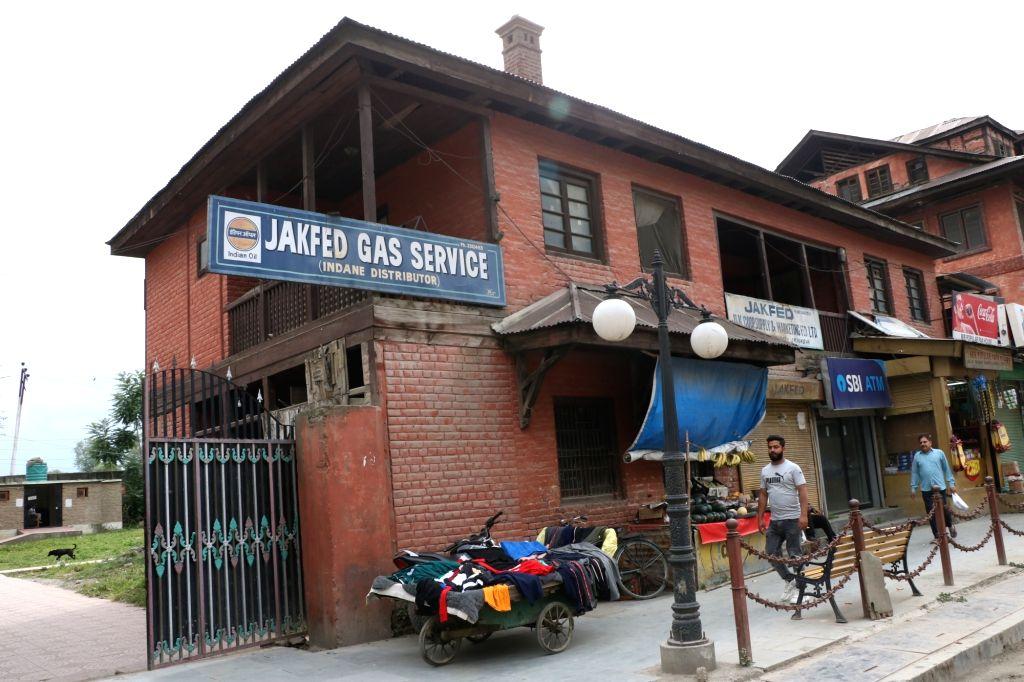 JAKFED regional office, Srinagar. (File Photo: IANS)