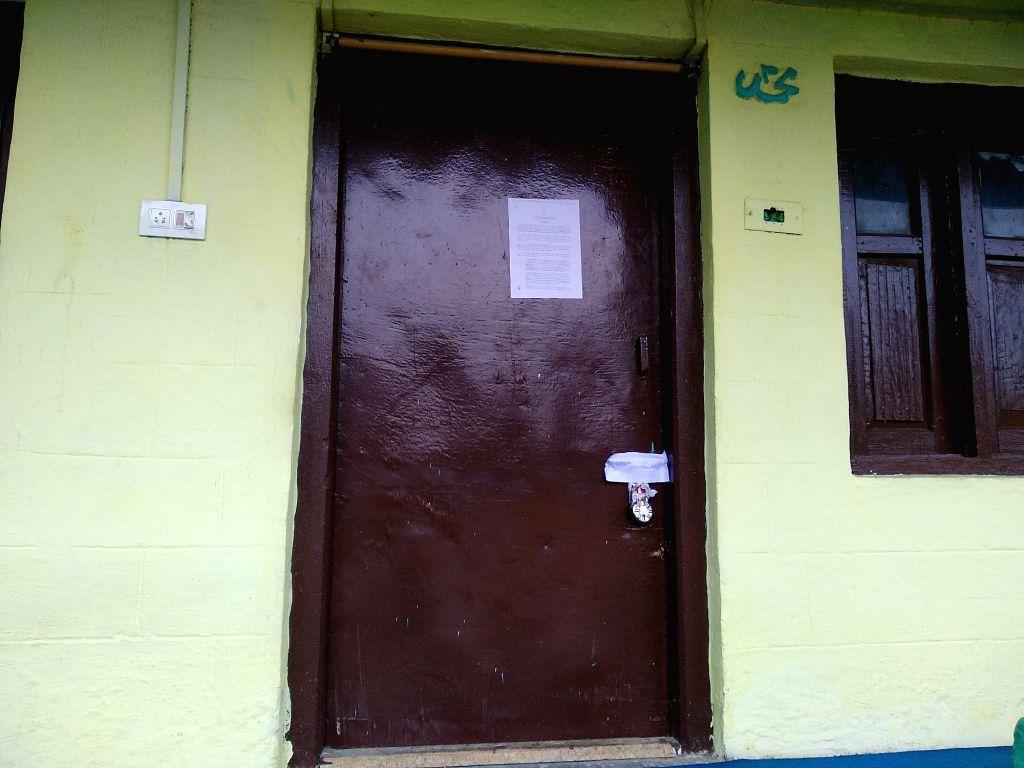 Jamaat-e-Islami office in Jammu and Kashmir's Anantnag. (File Photo: IANS)