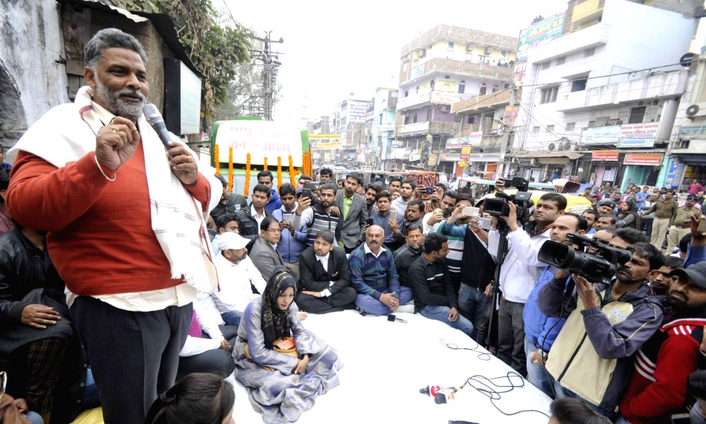 Jan Adhikar Party chief Pappu yadav addresses during the inauguration of 'Pappu-Ranjit Jan Ahaar Mobile Canteen' in Patna on Feb 12, 2018.