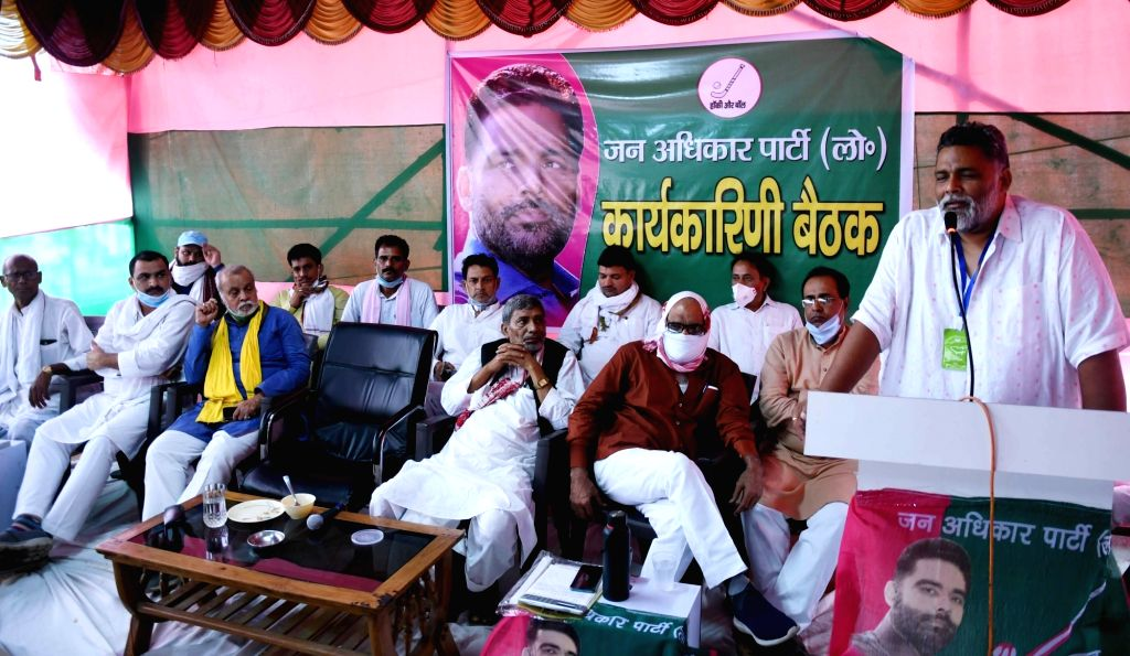 Jan Adhikar Party (JAP) chief Pappu Yadav addresses party workers at a party meeting, in Patna on July 9, 2020. - Pappu Yadav