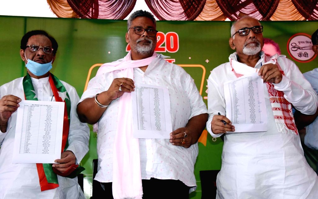 Jan Adhikar Party (JAP) chief Pappu Yadav along with party leaders releases the list of candidates for the upcoming Bihar Assembly elections, at a press conference in Patna on Oct 19, 2020. - Pappu Yadav