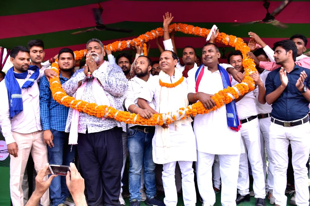 Jan Adhikar Party (JAP) chief Pappu Yadav being welcomed by party workers at an election rally in the Bakhri assembly constituency of Begusarai district ahead of Bihar Assembly elections, on ... - Pappu Yadav