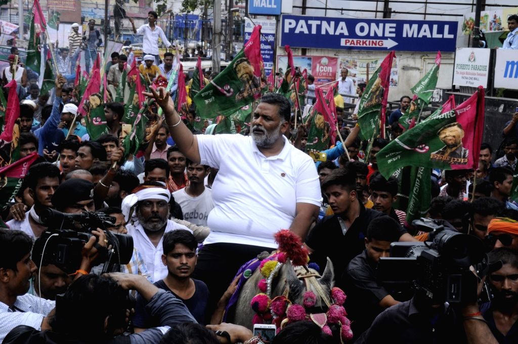 Jan Adhikar Party (JAP) chief Rajesh Ranjan alias Pappu Yadav along with party workers stage a demonstration during Bihar bandh to press for their various demands, in Patna on July 7, 2018. - Pappu Yadav