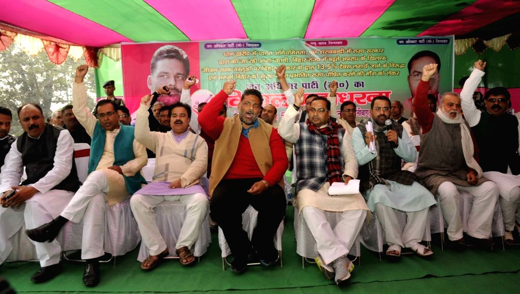 Jan Adhikar Party (JAP) leader Papu Yadav during a demonstration to press for their demand in Patna, on Jan 18, 2016. - Papu Yadav