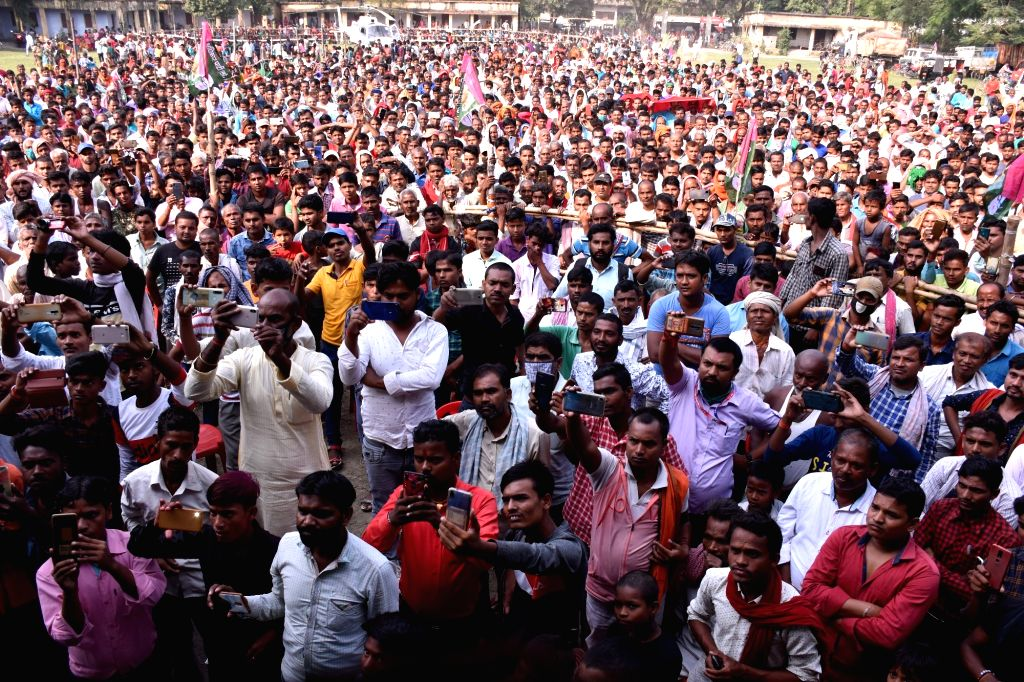 Jan Adhikar Party (JAP) supporters during party chief Pappu Yadav's election rally in the Bakhri assembly constituency of Begusarai district ahead of Bihar Assembly elections, on Oct 26, 2020. - Pappu Yadav