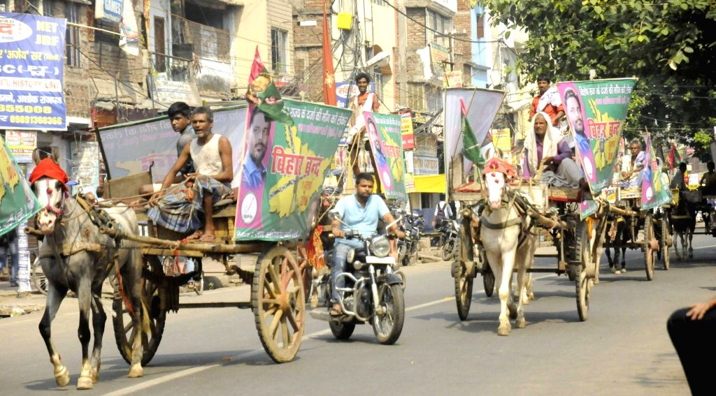 Jan Adhikar Party (JAP) workers stage a demonstration during Bihar bandh to press for their various demands, in Patna on July 7, 2018.