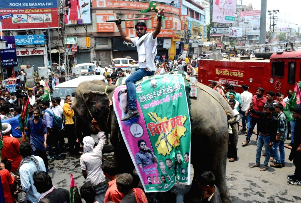Jan Adhikar Party (JAP) workers stage a demonstration during Bihar bandh called by their party to press for their various demands, in Patna on July 7, 2018.