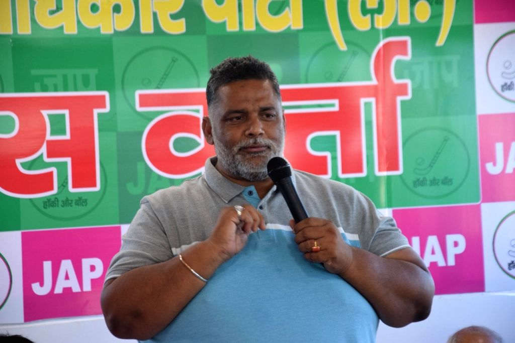 Jan Adhikar Party leader Pappu Yadav addresses a press conference, in Patna on Aug 25, 2019. - Pappu Yadav