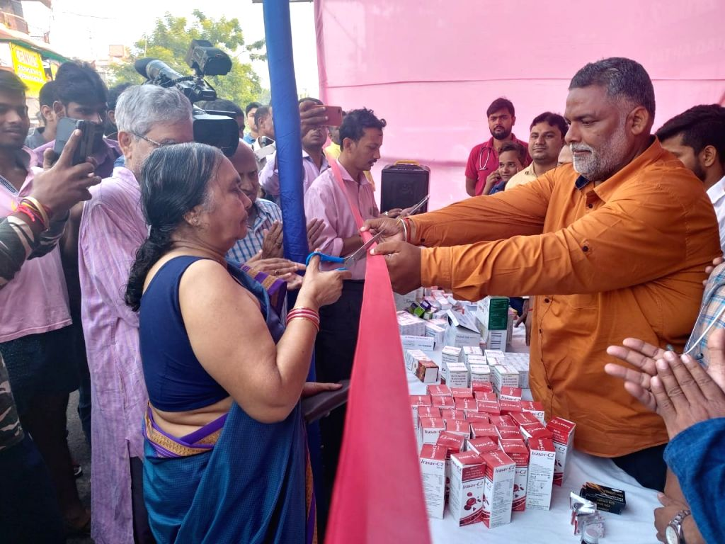 Jan Adhikar Party leader Pappu Yadav at the inauguration of a health camp, in Patna on Oct 11, 2019. - Pappu Yadav