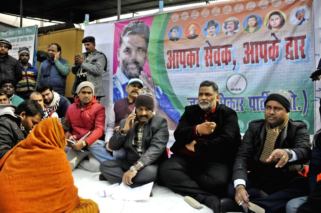 Jan Adhikar Party leader Pappu Yadav during a programme in Patna on Jan 22, 2018. - Pappu Yadav