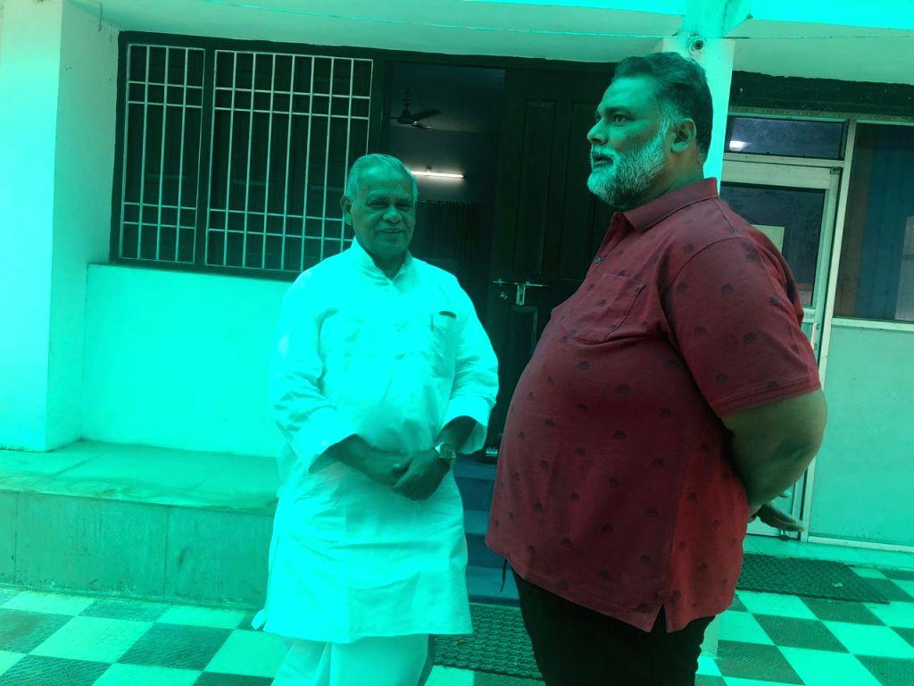 Jan Adhikar Party leader Pappu Yadav meets Hindustani Awam Morcha-Secular President Jitan Ram Manjhi to talk about the formation of a 'Third Front', in Patna on Aug 16, 2019. - Pappu Yadav