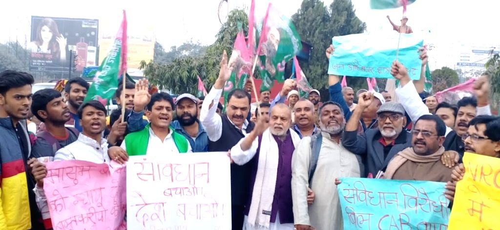 Jan Adhikari Party leaders stage a demonstration against the Citizenship (Amendment) Bill 2019, in Patna on Dec 11, 2019.