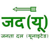 Janata Dal United (JD-U).