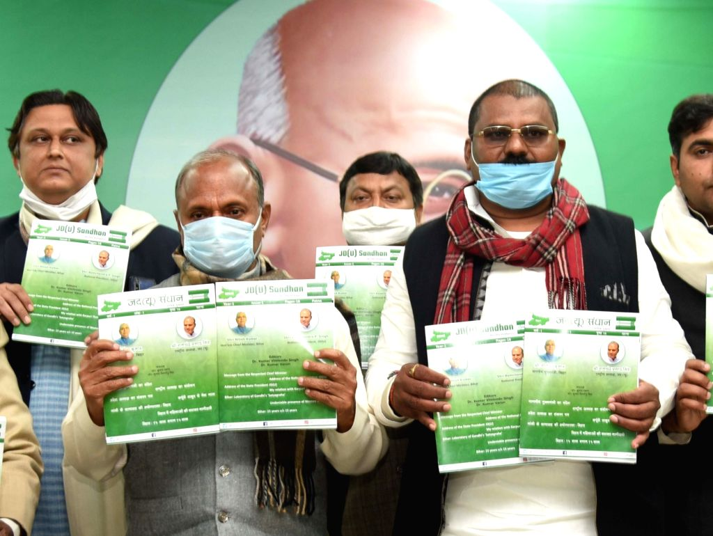"""Janta Dal (United) National President RCP Singh release a monthly magazine """"JDU Sandhan"""" with party state president Umesh Kushwaha at party office , in Patna on Monday January ..."""
