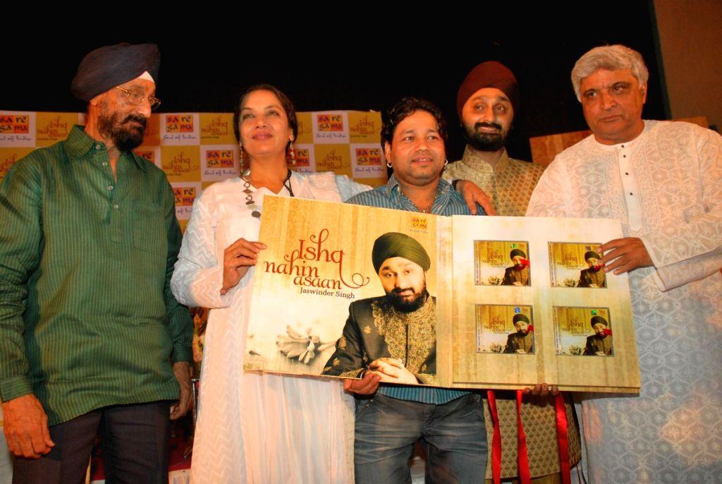 Javed Akhtar and Shabana Azmi launch Jaswinder Singh's album Ishq Nahin Aasaan. - Shabana Azmi
