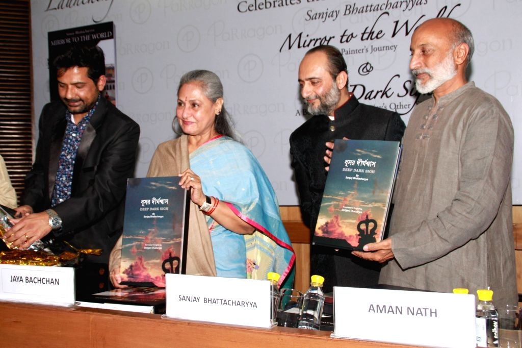 "Jaya Bachchan at the launch of Sanjay Bhattacharyya's books ""Mirror to the wall'' and ''Deep Dark Sigh'' ,in New Delhi on March 11,2017. - Jaya Bachchan"