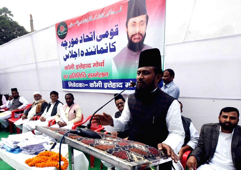 JD-U leader Gulam Rasool Balyawi addresses a gathering during a programme organised by Qaumi Ittehad Morcha in Patna on Dec 7, 2019.