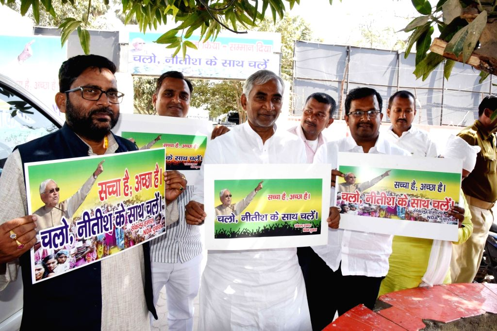 JD-U leaders campaign for the party ahead of 2019 Lok Sabha elections in Patna, on March 13, 2019.