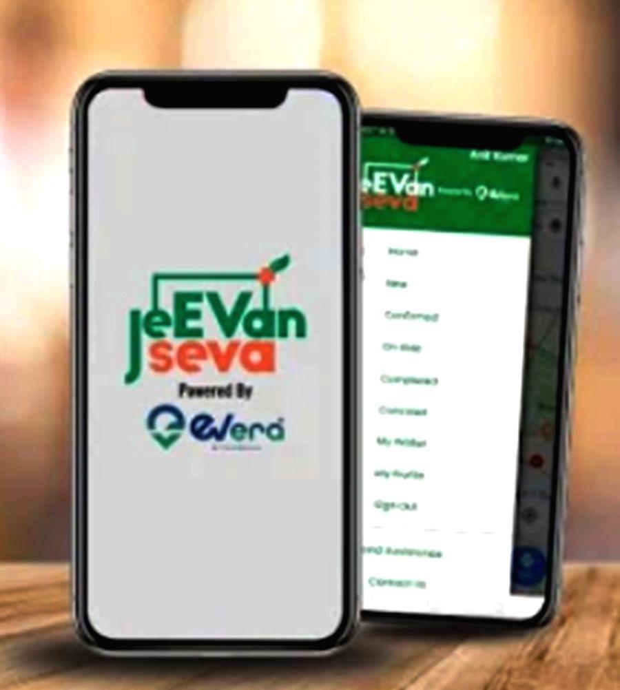 Jeevan Seva App.