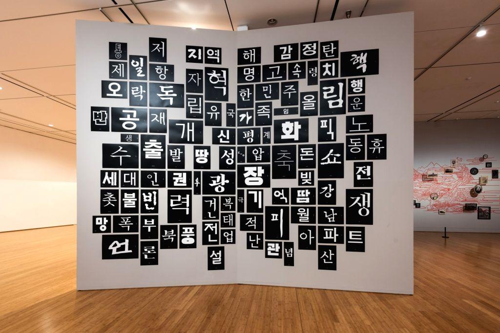 JEONG Jae-wan Baek Baek (100 characters in white) 2019  Dimension variable (Source: Korean Cultural Centre India)