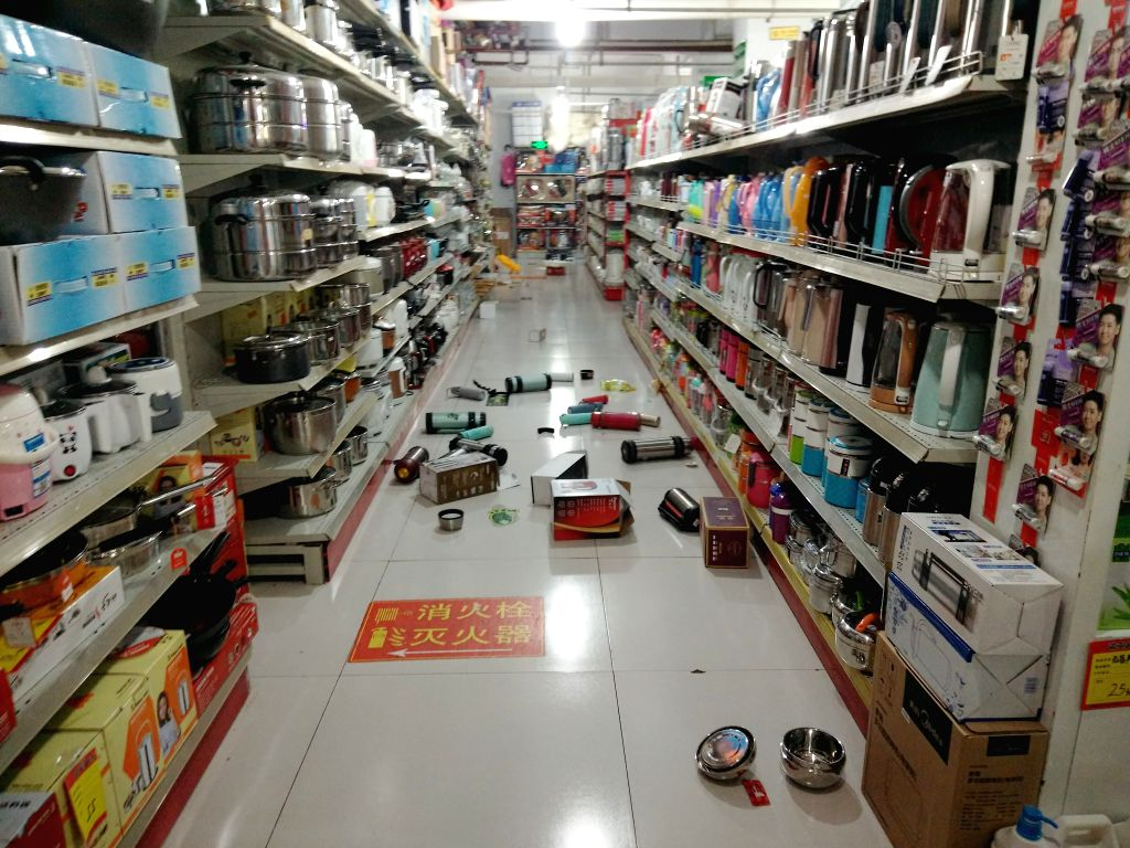 JINGHE, Aug. 9, 2017 - A shop is in chaos after an earthquake hit Jinghe County, northwest China's Xinjiang Uygur Autonomous Region, Aug. 9, 2017. A 6.6-magnitude earthquake jolted Jinghe County ...