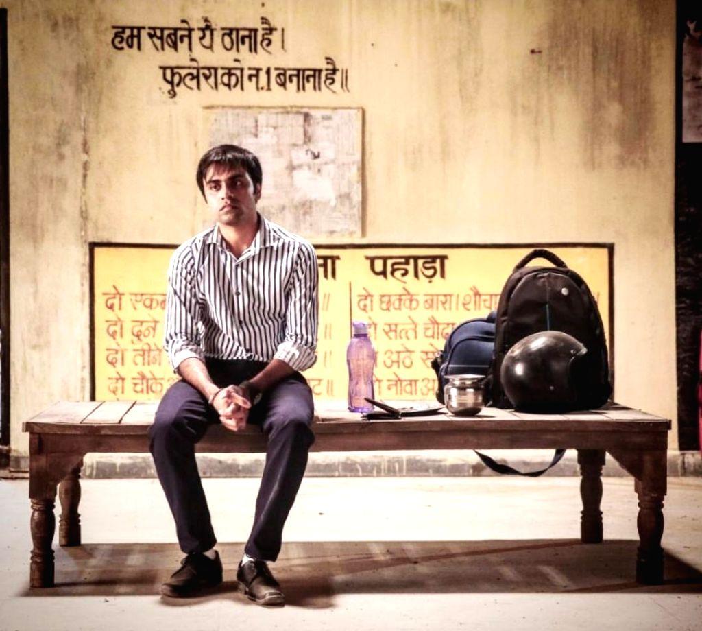 Jitendra Kumar. - Jitendra Kumar