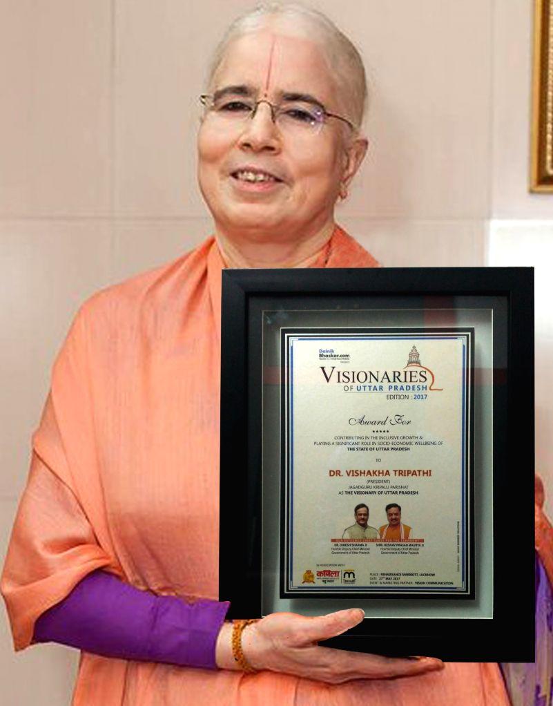 JKP President Dr Vishakha Tirpathi.