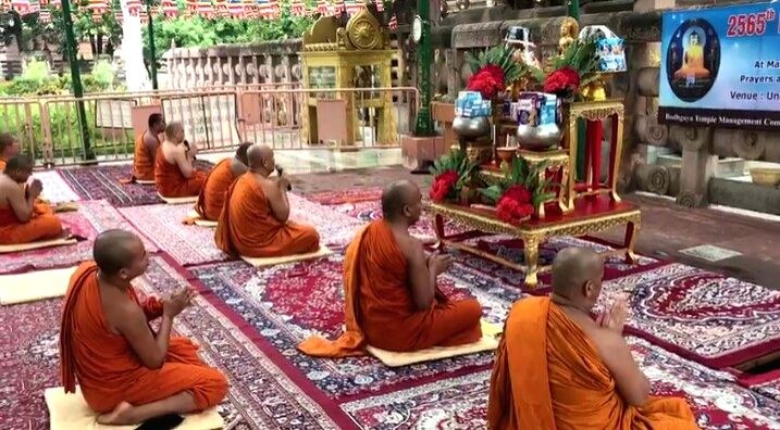 Jnanasthali' celebrates Buddha Jayanti at Mahabodhi Temple, wishes for freedom from Corona.