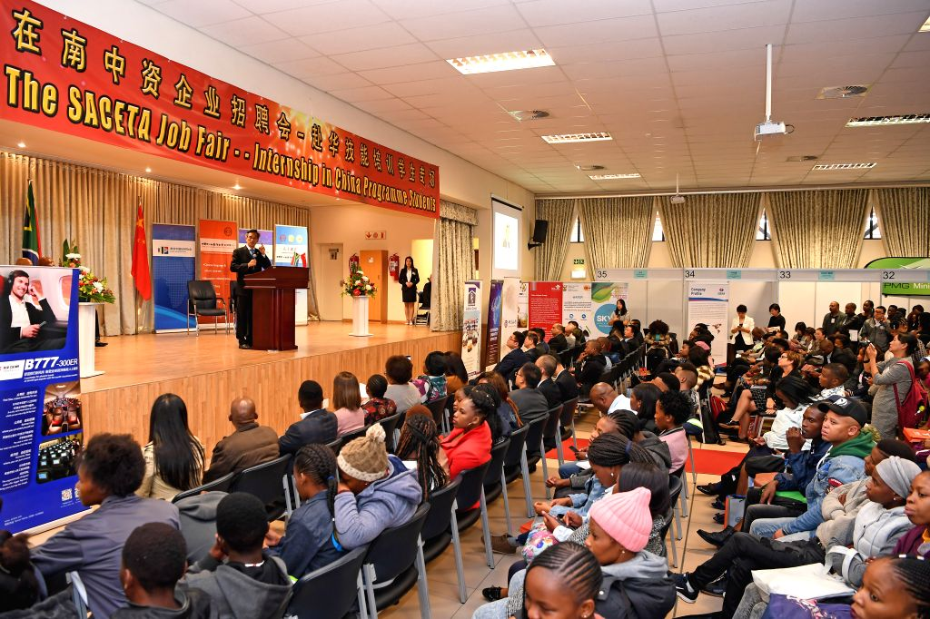 JOHANNESBURG, April 9, 2019 - Chinese Ambassador to South Africa Lin Songtian speaks during a job fair in Johannesburg, South Africa, April 8, 2019. A job fair for South African students who recently ...