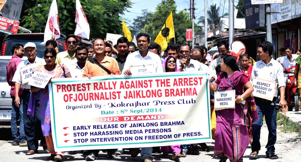 Journalists hit streets to protest the against arrest of Jaiklong Brahma, a journalist by profession who was apprehended for having alleged links with the outlawed  NDFB(S), in Kokrajhar on Sept 8, ..