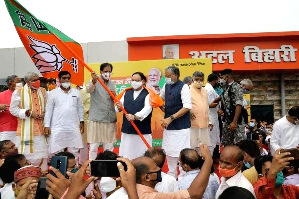 JP Nadda in Bihar.