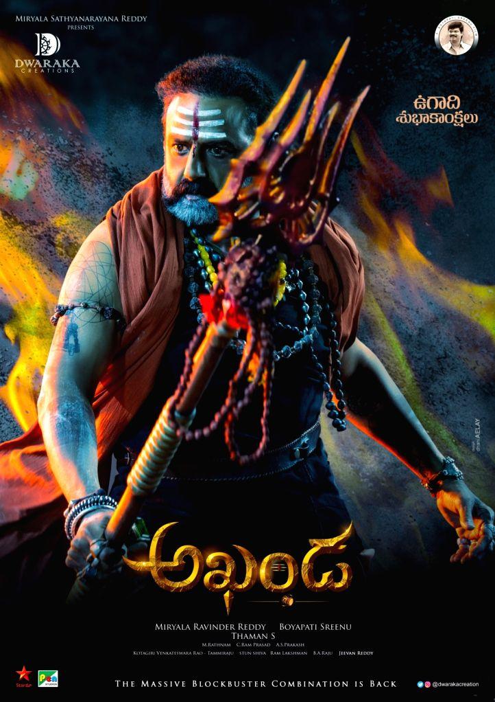 Kaaru Kuthalu Koosthe.. Kapalam Pagilipoddi..' Nandamuri Balakrishna Roaring In His Latest Titled 'Akhanda'.