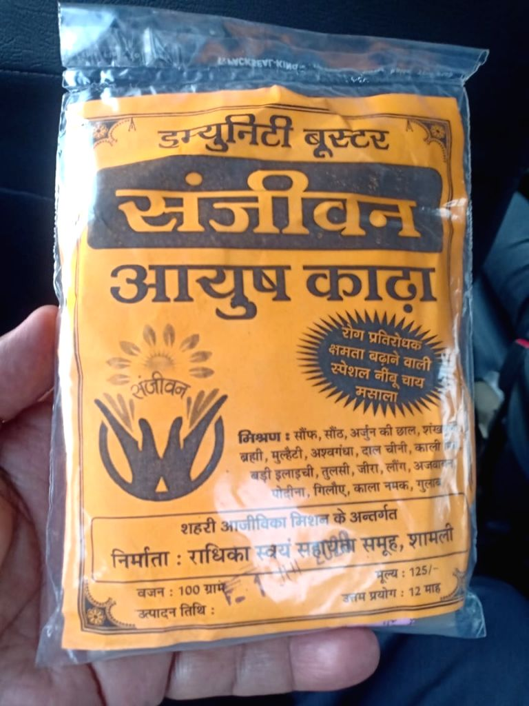 Kadha mix being sold for Corona
