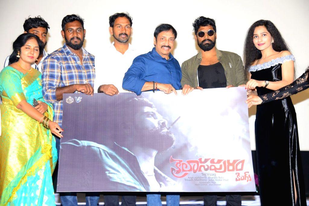 "Kailasapuram Kings"" Press Meet"