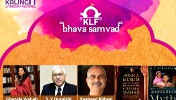 Kalinga Lit Fest's KLF Bhava Samvad: Literature in the time of a pandemic