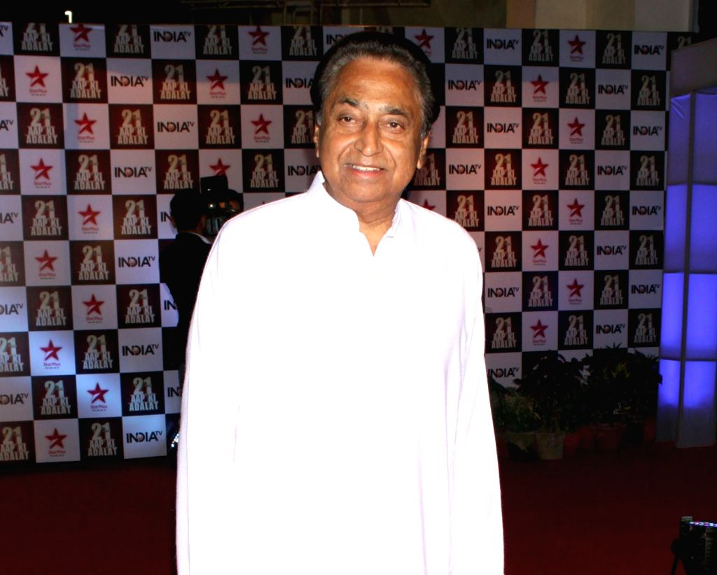 Kamal Nath. (File Photo: IANS) - Kamal Nath