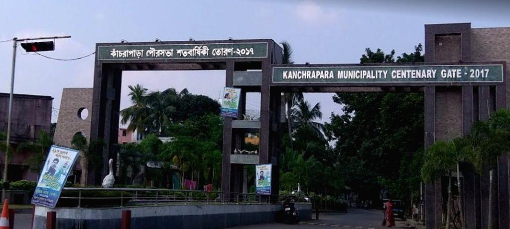 Kanchrapara Municipality.
