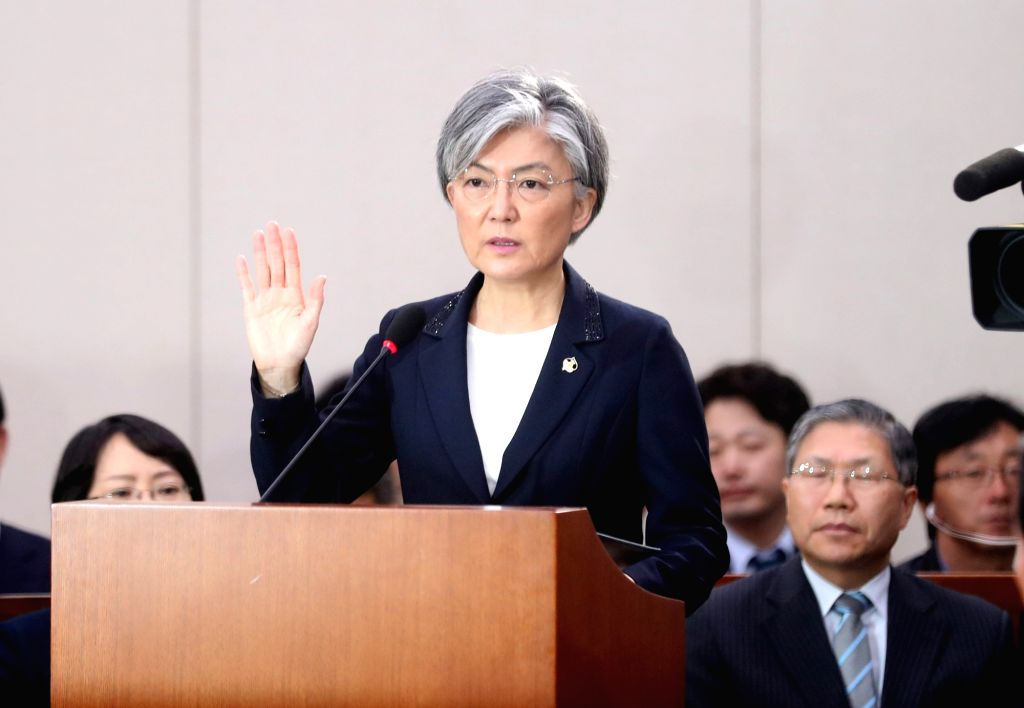 Kang Kyung-wha, nominated as the country's first female foreign minister, takes an oath at her confirmation hearing in Seoul on June 7, 2017.
