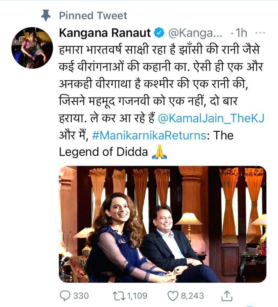 Kangana Ranaut to star in 'Manikarnika Returns: The Legend Of Didda' (Lead) (Credit: Twitter) - Kangana Ranaut